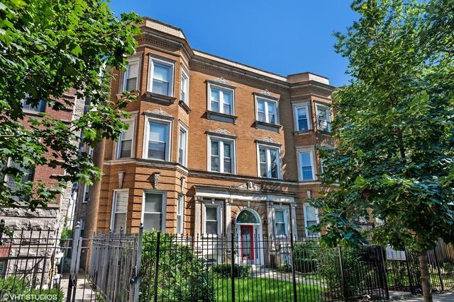 4707 N Kenmore Avenue 2S, Chicago, IL 60640 (MLS #10152738) :: John Lyons Real Estate