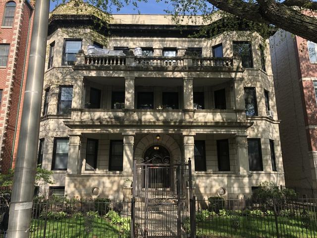 4645 N Magnolia Avenue Gs, Chicago, IL 60640 (MLS #10153713) :: John Lyons Real Estate