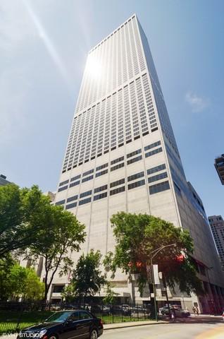 180 E Pearson Street #4404, Chicago, IL 60611 (MLS #10154160) :: Touchstone Group