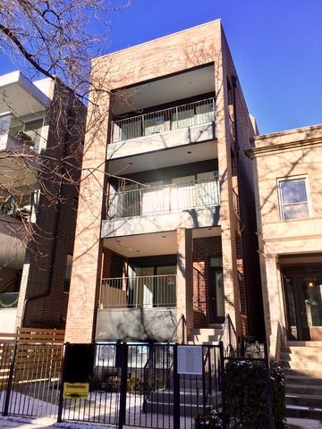 1466 W Winona Street #2, Chicago, IL 60640 (MLS #10162932) :: Baz Realty Network | Keller Williams Preferred Realty