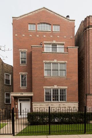 4709 N Rockwell Street #1, Chicago, IL 60625 (MLS #10251040) :: John Lyons Real Estate
