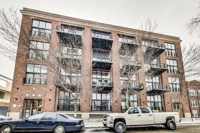 1935 N Fairfield Avenue #210, Chicago, IL 60647 (MLS #10251065) :: The Wexler Group at Keller Williams Preferred Realty