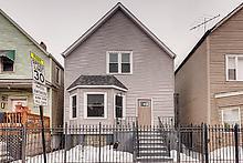 1842 N Pulaski Road, Chicago, IL 60639 (MLS #10256215) :: The Dena Furlow Team - Keller Williams Realty