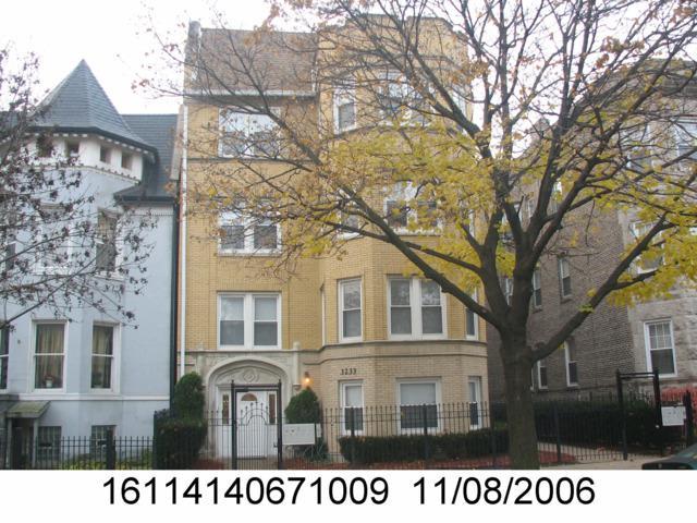 3235 W Washington Boulevard 3C, Chicago, IL 60624 (MLS #10260916) :: Baz Realty Network | Keller Williams Preferred Realty