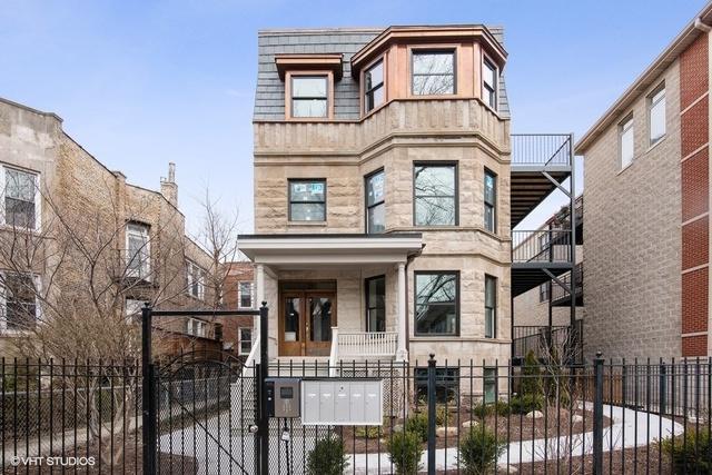 1254 W Winnemac Avenue 2N, Chicago, IL 60640 (MLS #10268787) :: Century 21 Affiliated