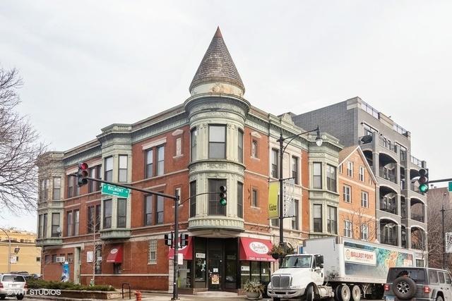 1658 W Belmont Avenue 3E, Chicago, IL 60657 (MLS #10273854) :: John Lyons Real Estate