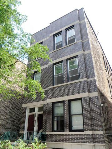 2045 Racine Avenue, Chicago, IL 60614 (MLS #10279759) :: Domain Realty