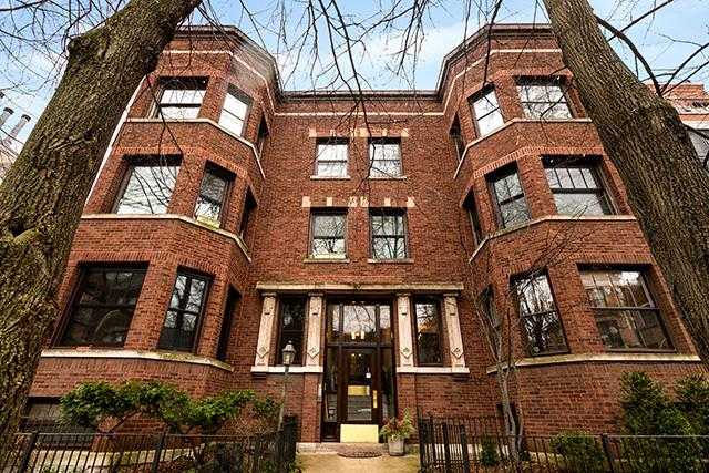 659 W Wellington Avenue 1W, Chicago, IL 60657 (MLS #10297741) :: Property Consultants Realty