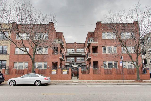 1949 W Foster Avenue #1, Chicago, IL 60640 (MLS #10313214) :: John Lyons Real Estate