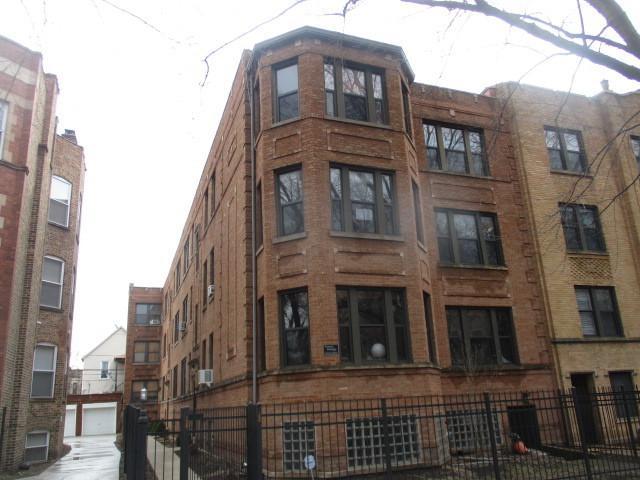 1236 W Carmen Avenue 2S, Chicago, IL 60640 (MLS #10316925) :: Leigh Marcus | @properties