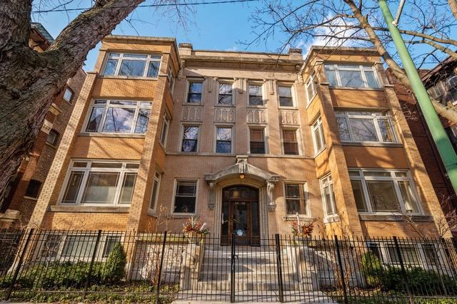 926 W Carmen Avenue G, Chicago, IL 60640 (MLS #10317365) :: Leigh Marcus | @properties