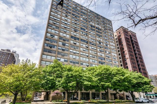 5532 S Shore Drive 20E, Chicago, IL 60637 (MLS #10343520) :: Domain Realty