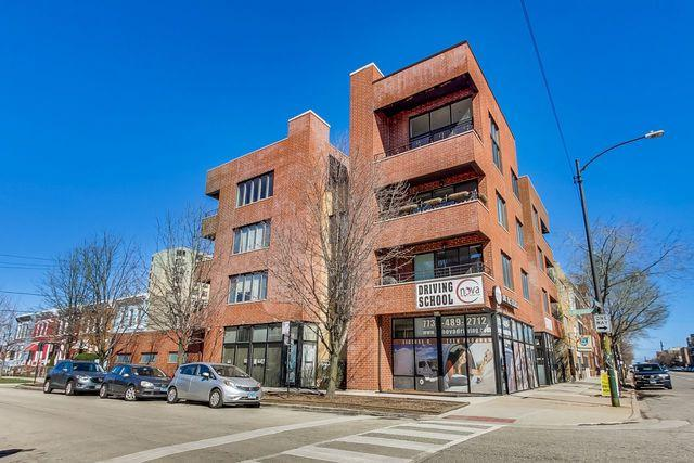 2402 W Mclean Avenue #403, Chicago, IL 60647 (MLS #10346942) :: Domain Realty