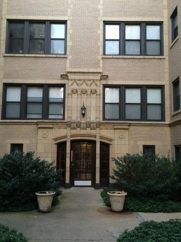 7438 N Hermitage Avenue N 1F, Chicago, IL 60626 (MLS #10347209) :: Domain Realty