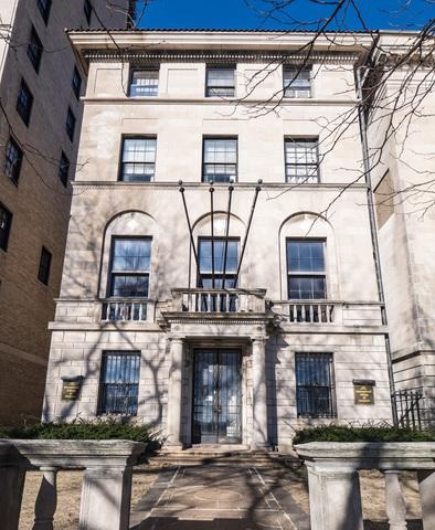 1516 N Lake Shore Drive, Chicago, IL 60610 (MLS #10348202) :: Touchstone Group