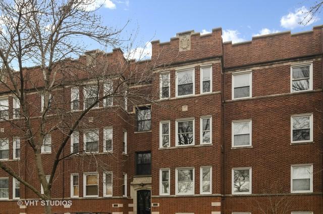 7325 N Paulina Street #2, Chicago, IL 60626 (MLS #10348881) :: Domain Realty