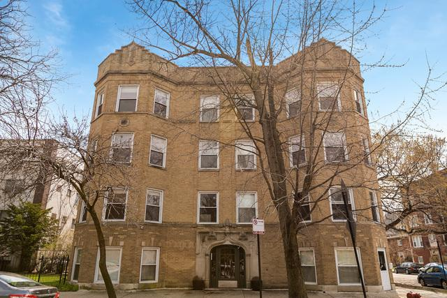 1423 W Pratt Boulevard 2E, Chicago, IL 60626 (MLS #10348947) :: Domain Realty