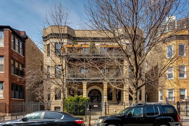 842 W Belle Plaine Avenue 1W, Chicago, IL 60613 (MLS #10351828) :: Leigh Marcus | @properties
