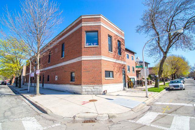 3701 S Lowe Avenue 1F, Chicago, IL 60609 (MLS #10352053) :: Helen Oliveri Real Estate