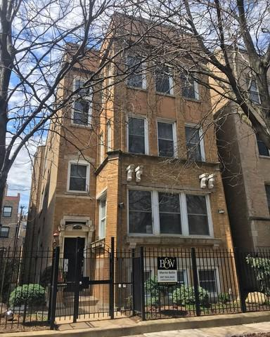 7710 N Ashland Avenue #1, Chicago, IL 60626 (MLS #10355543) :: Leigh Marcus | @properties