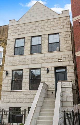 1235 E 46th Street, Chicago, IL 60653 (MLS #10355580) :: Leigh Marcus | @properties