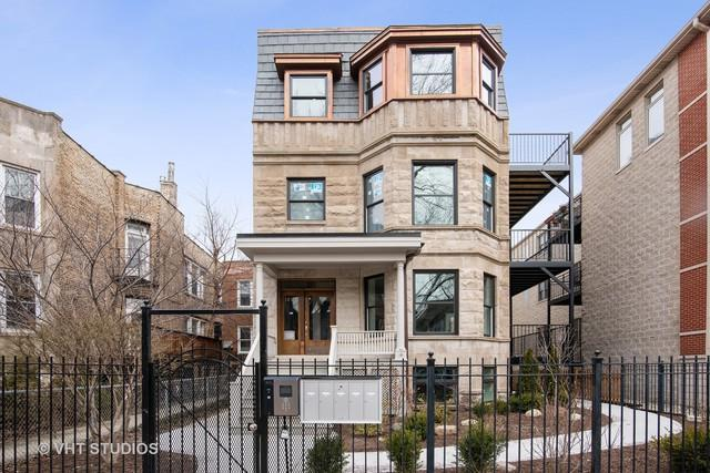 1254 W Winnemac Avenue 3S, Chicago, IL 60640 (MLS #10362119) :: Century 21 Affiliated