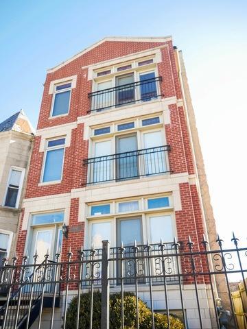 6449 S Ingleside Avenue #3, Chicago, IL 60637 (MLS #10387938) :: Century 21 Affiliated