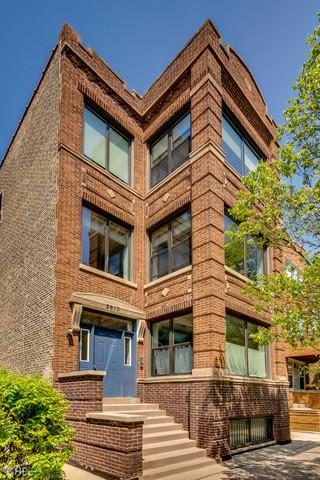 2610 W Iowa Street 2S, Chicago, IL 60622 (MLS #10388645) :: Property Consultants Realty