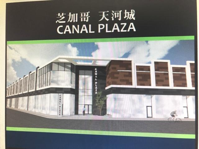 2300 Archer Avenue #229, Chicago, IL 60616 (MLS #10390745) :: The Perotti Group | Compass Real Estate