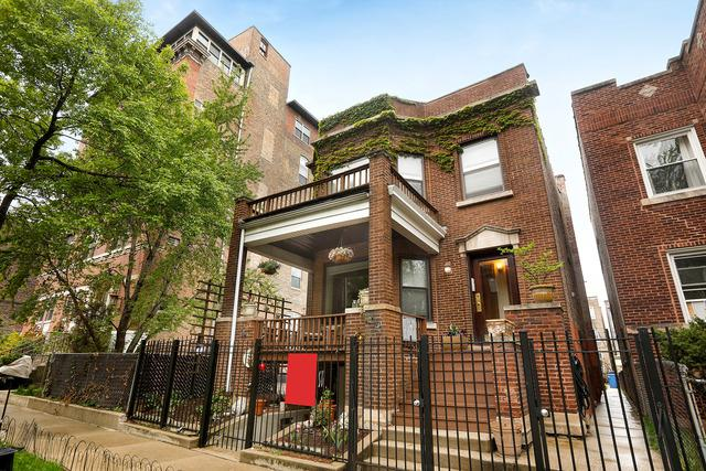 1464 W Carmen Avenue #2, Chicago, IL 60640 (MLS #10416576) :: John Lyons Real Estate