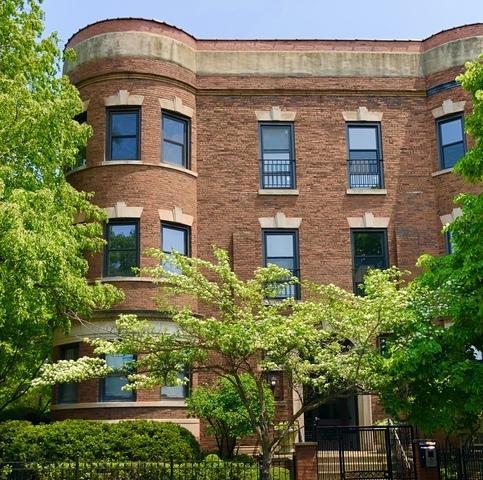 4065 N Sheridan Road G, Chicago, IL 60613 (MLS #10417459) :: John Lyons Real Estate