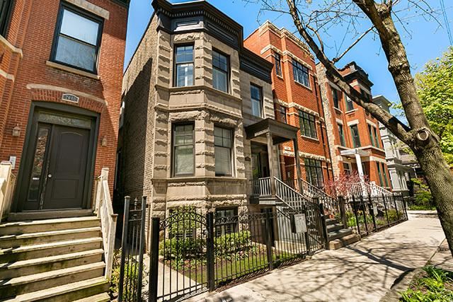 2044 N Sheffield Avenue #1, Chicago, IL 60614 (MLS #10419867) :: Property Consultants Realty