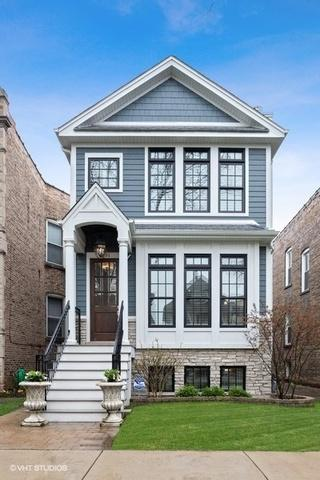 2051 W Grace Street, Chicago, IL 60618 (MLS #10420038) :: Touchstone Group