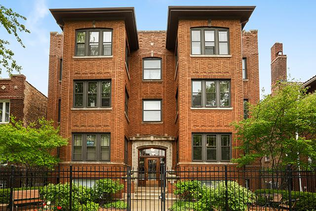 4446 N Campbell Avenue 1N, Chicago, IL 60625 (MLS #10431103) :: Baz Realty Network | Keller Williams Elite