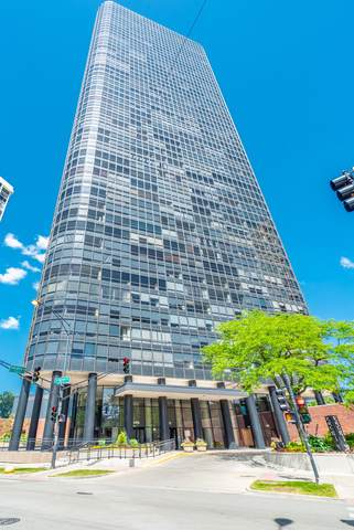 5415 N Sheridan Road #5311, Chicago, IL 60640 (MLS #10452913) :: Baz Realty Network | Keller Williams Elite