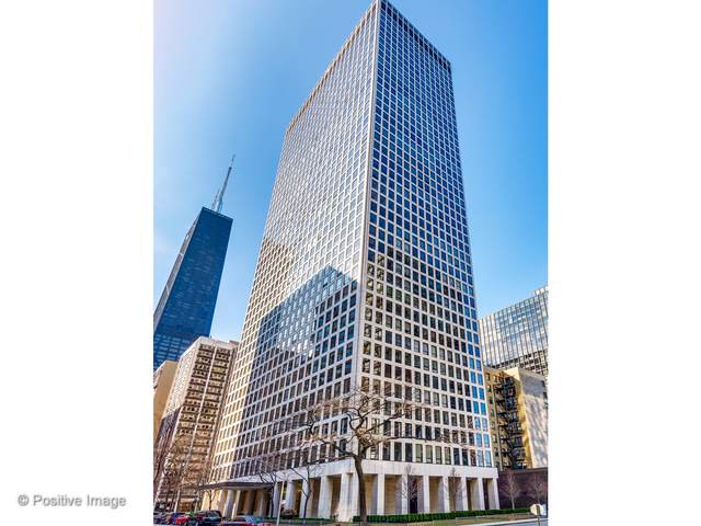 260 E Chestnut Street #3101, Chicago, IL 60611 (MLS #10452946) :: Berkshire Hathaway HomeServices Snyder Real Estate