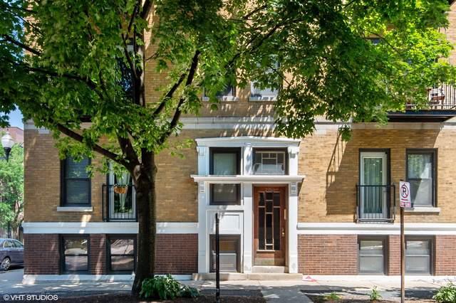 1958 W Byron Street #5, Chicago, IL 60613 (MLS #10455279) :: John Lyons Real Estate