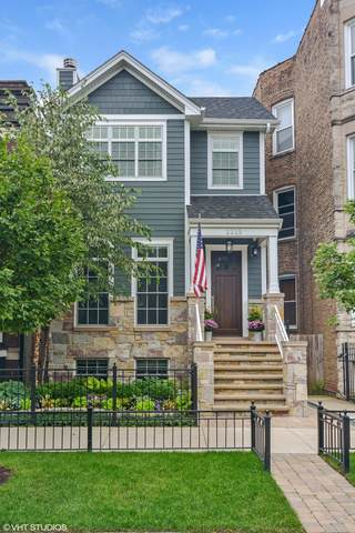 2225 W School Street, Chicago, IL 60618 (MLS #10455294) :: John Lyons Real Estate