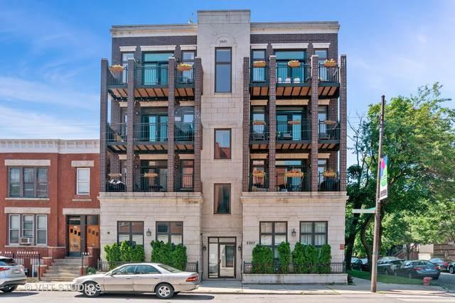 2257 W Belmont Avenue 1E, Chicago, IL 60618 (MLS #10455914) :: John Lyons Real Estate