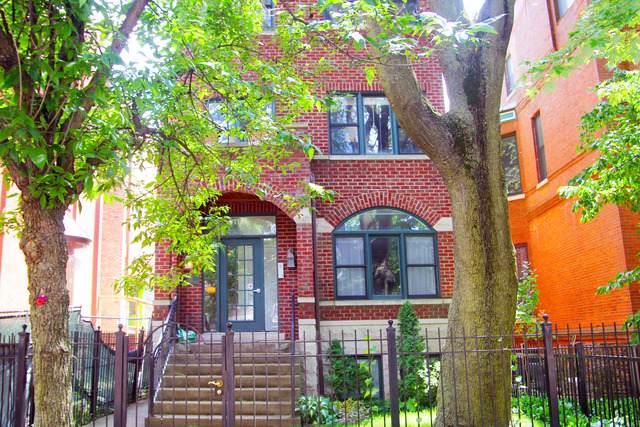 1511 W Adams Street #1, Chicago, IL 60607 (MLS #10457575) :: BNRealty