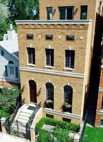 2335 N Southport Avenue, Chicago, IL 60614 (MLS #10458867) :: BNRealty
