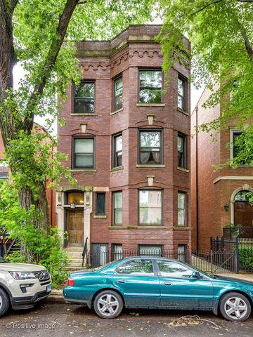 1835 N Howe Street 1F, Chicago, IL 60614 (MLS #10458956) :: BNRealty