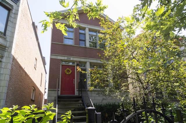 2541 W Superior Street, Chicago, IL 60612 (MLS #10459348) :: The Dena Furlow Team - Keller Williams Realty