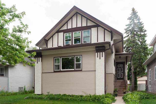 5929 W Byron Street, Chicago, IL 60634 (MLS #10459405) :: Property Consultants Realty