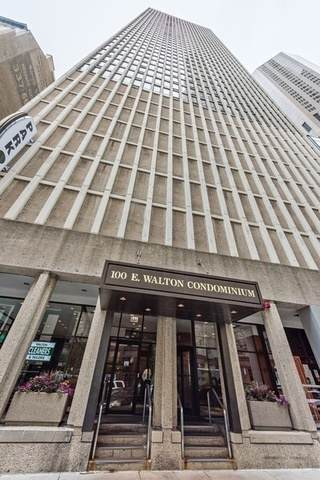 100 E Walton Street 21D, Chicago, IL 60611 (MLS #10459783) :: John Lyons Real Estate