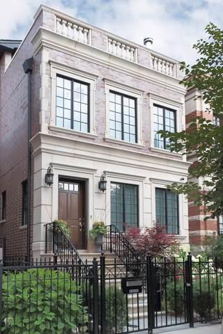 1341 W Melrose Street, Chicago, IL 60657 (MLS #10460978) :: Baz Realty Network | Keller Williams Elite