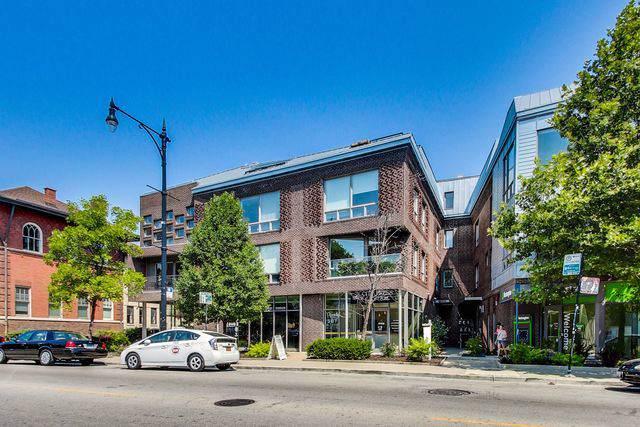 2136 North Avenue - Photo 1