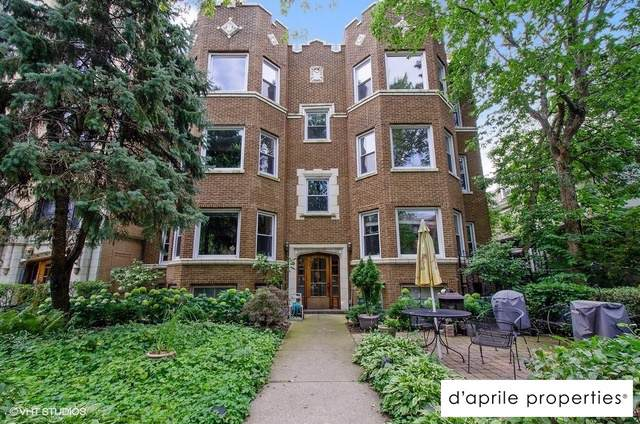1135 W Farwell Avenue 1W, Chicago, IL 60626 (MLS #10473711) :: Berkshire Hathaway HomeServices Snyder Real Estate