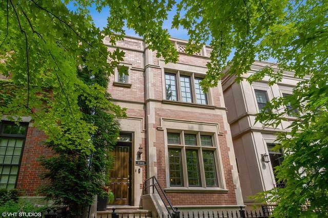 2309 N Janssen Avenue, Chicago, IL 60614 (MLS #10483728) :: John Lyons Real Estate