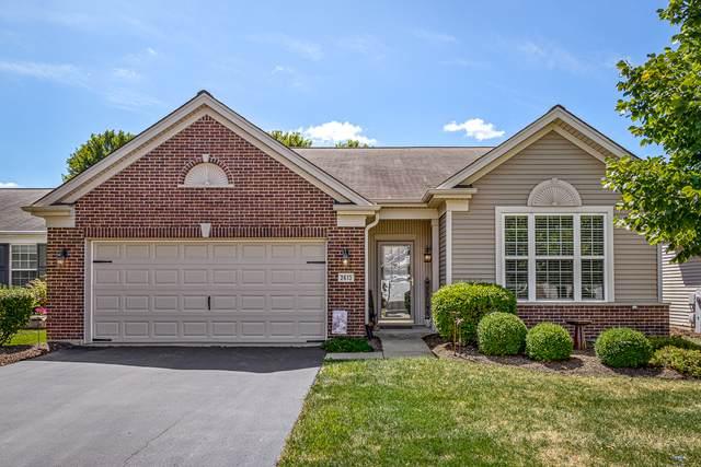 2613 Venetian Lane, Elgin, IL 60124 (MLS #10484396) :: Ani Real Estate